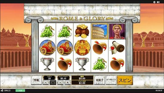 ROME&GLORYプレイ画面