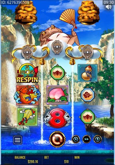 Golden Dreamプレイ画面