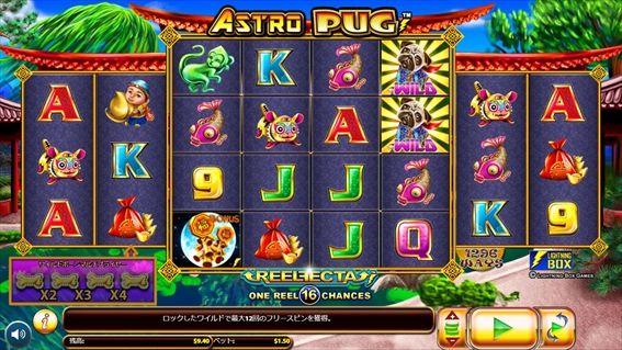 Astro Pugプレイ画面