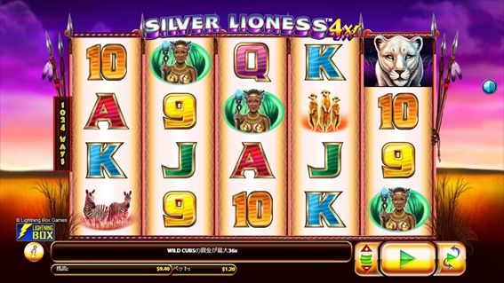 Silver Lioness 4xプレイ画面