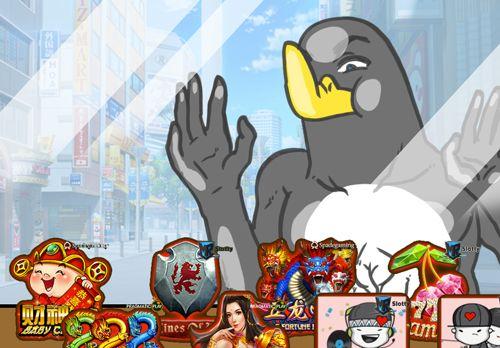 カタログを眺めてうきうきなペンギンさん