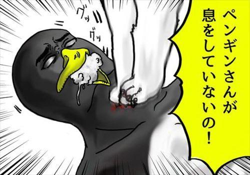 口から魂を出して死んでいるペンギンさん
