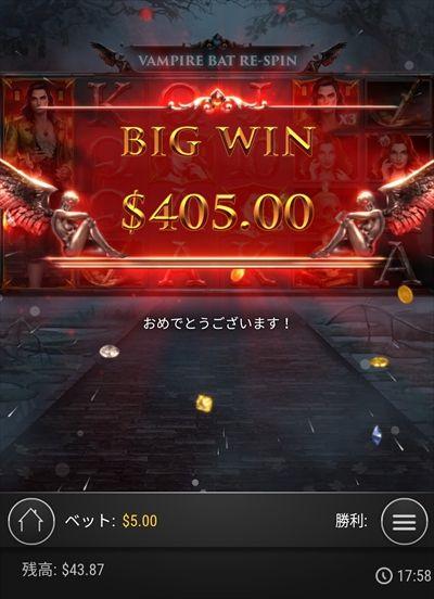 """>一撃$405のBIGWIN"""" class=""""img-responsive shadow_01″></p> <p class="""
