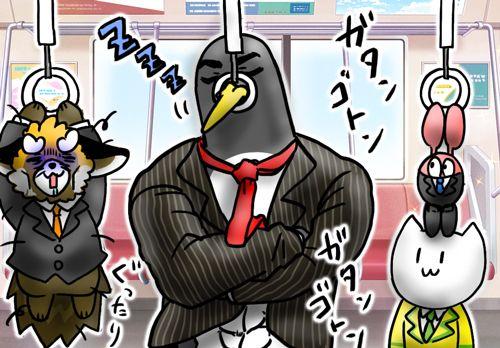 電車内で立ち寝するペンギンさん