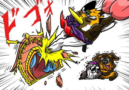 キメラCWCライターが大魔王をぶっ倒す
