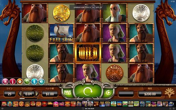 バイキングス・ワイルドプレイ画面
