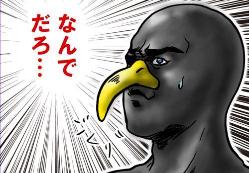 戦慄するペンギンさん