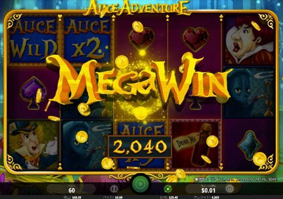 MEGAWIN2040