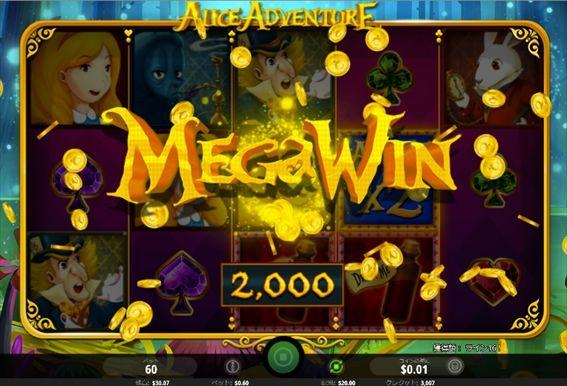 MEGAWIN2000
