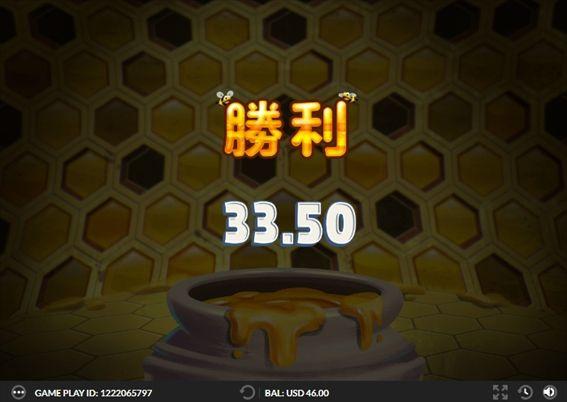 33.50獲得