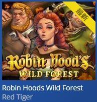 ROBIN  HOOD's WILD FORESTアイコン