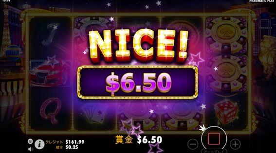 NICE$6.50獲得