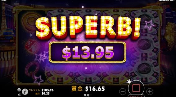 SUPERB$13.95獲得