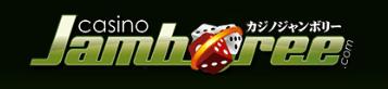 カジノをジャンボリーロゴ