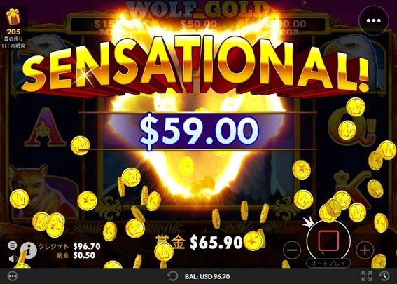 SENSATIONAL$59.00獲得