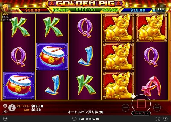 GOLDEN PIGプレイ画面2
