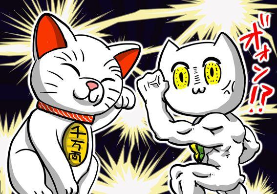 猫キャラかぶり
