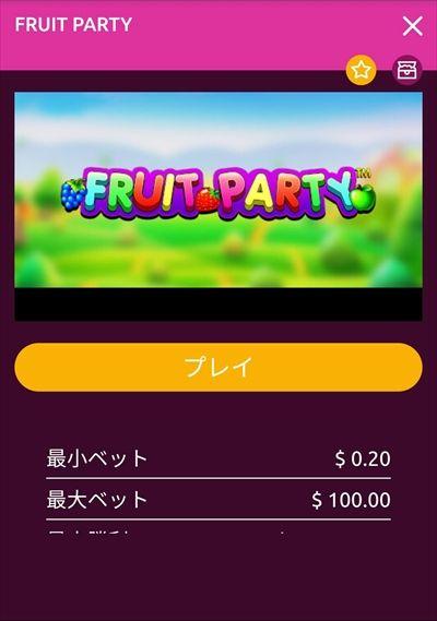 『FRUITPARTY』アイコン