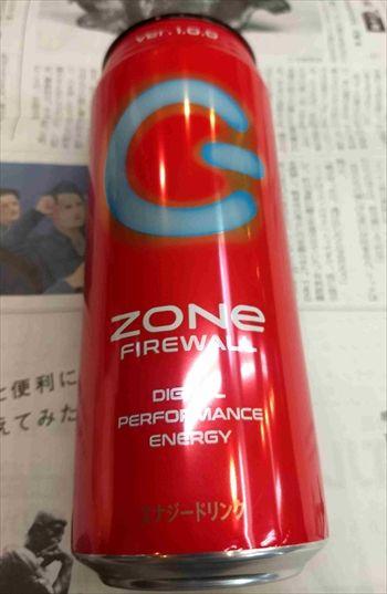 ZONE FIREWALLの写真