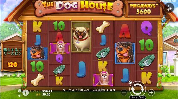 THE DOG HOUSEプレイ画面