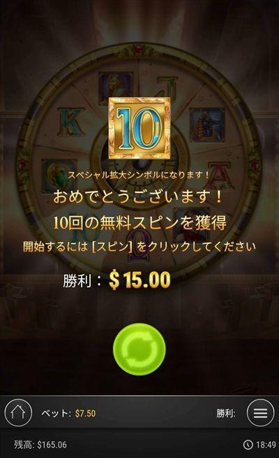 拡大シンボルは10