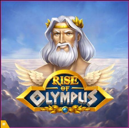 RISE OF OLYMPUSアイコン