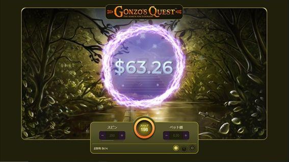$63.26獲得