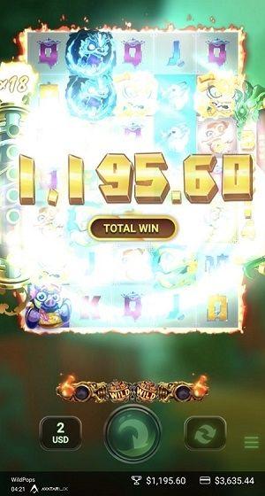 1195.60獲得