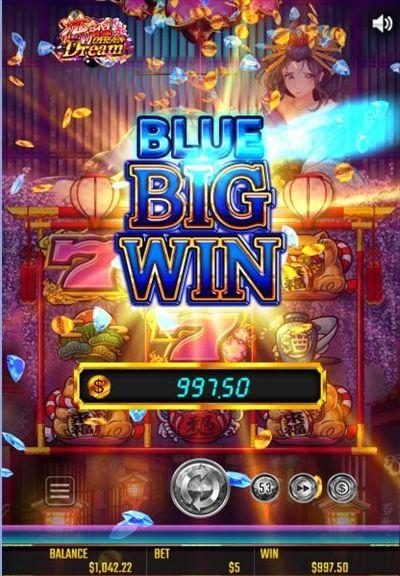 BLUE BIG WIN$997.50獲得