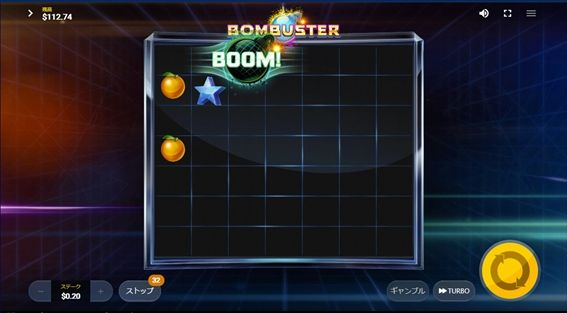 緑爆弾爆発