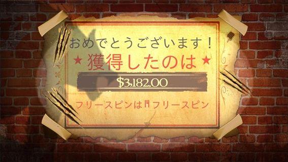 獲得したのは$3,182.00