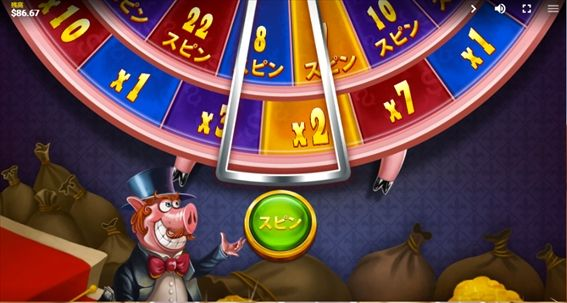 豚リッチのルーレット画面