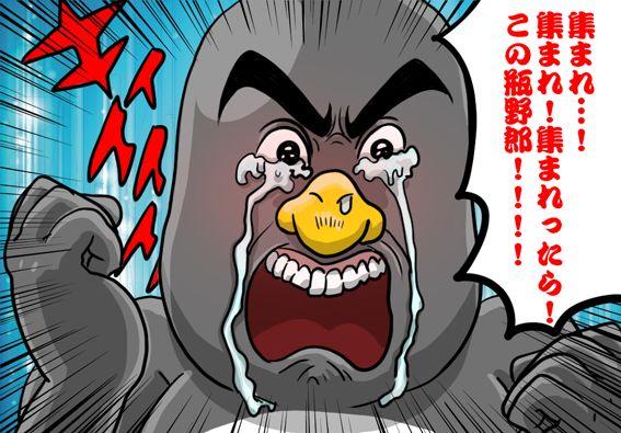 殺意ゲージMAXのペンギンさん