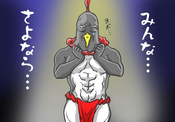 首吊りするペンギンさん