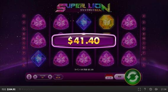 $41.40獲得