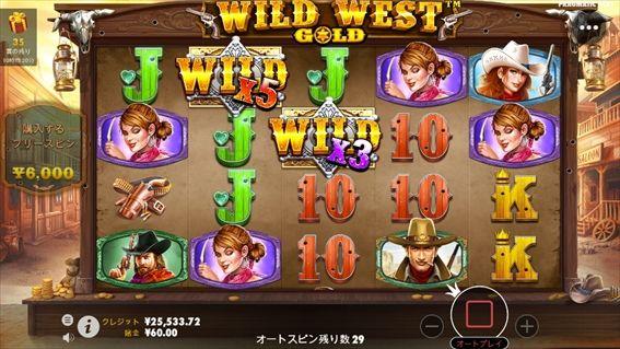 WILDx5とx3