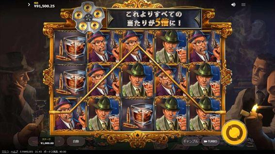 残高91000円
