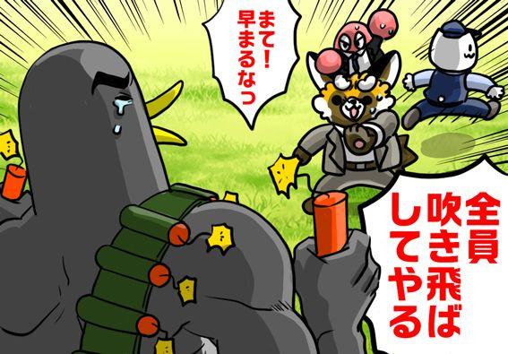 ダイナマイト巻いて脅すペンギンさん