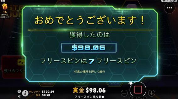 $98.06獲得