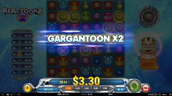 GARGANTOONx2