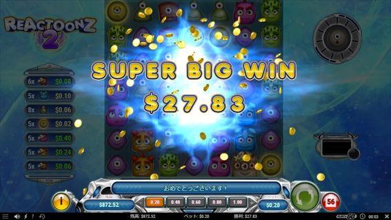 SUPERBIGWIN$27.83