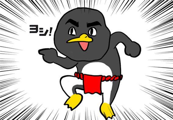現場猫風のペンギンさん