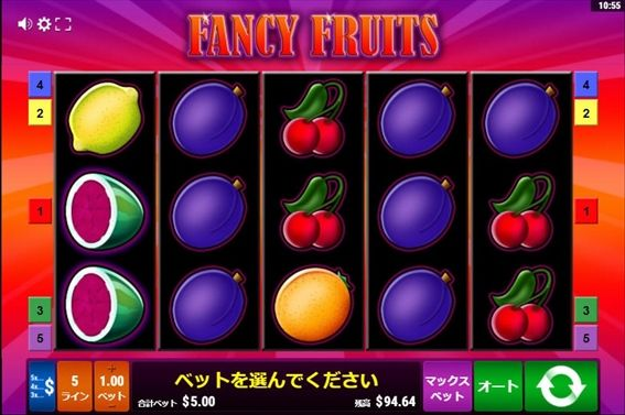 FANCY FRUITSプレイ画面