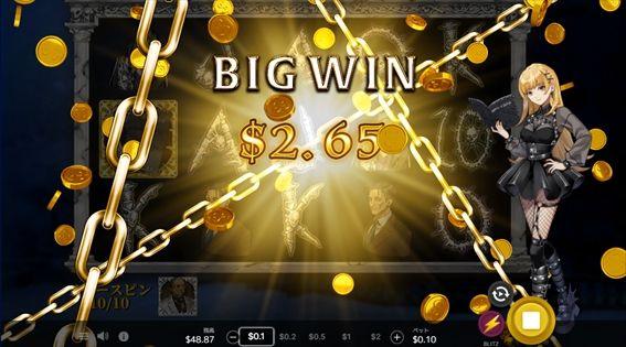BIGWIN$2.65