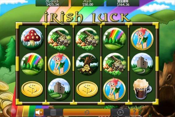 Irish Luckプレイ画面