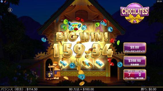 BIGWIN159.34獲得