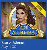 RISE OF ATHENAアイコン
