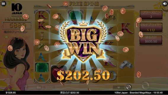 BIGWIN$202.50
