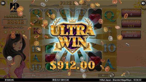 ULTRAWIN$912.00