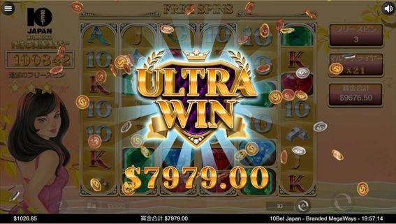 ULTRAWIN$7979.00